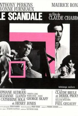 Постер фильма Скандал (1967)