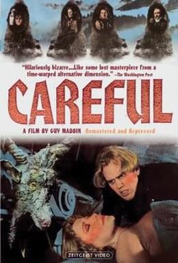 Постер фильма Осторожность (1992)