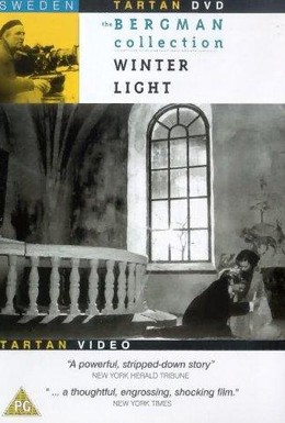 Постер фильма Причастие (1963)