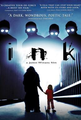 Постер фильма Чернила (2009)