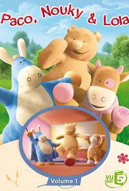 Постер фильма Нуки и его друзья (2006)