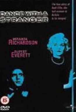 Постер фильма Танец с незнакомцем (1985)