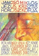 Гороскоп Иисуса Христа (1989)