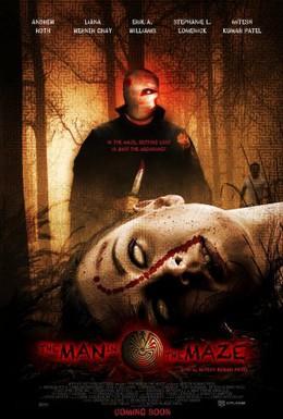 Постер фильма Человек в лабиринте (2011)