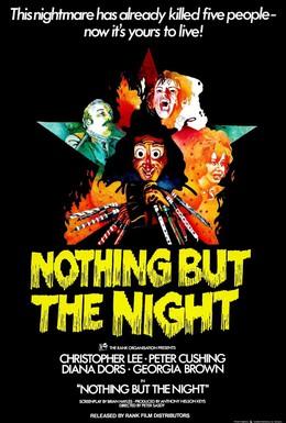 Постер фильма Только ночь (1973)