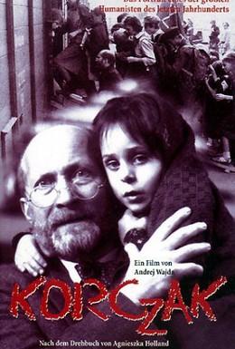 Постер фильма Корчак (1990)