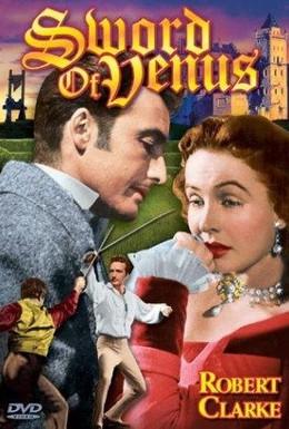 Постер фильма Меч Венеры (1953)