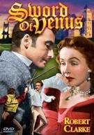 Меч Венеры (1953)