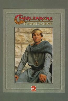 Постер фильма Карл Великий (1994)