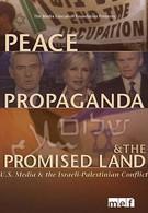 Мир, Пропаганда и Земля Обетованная (2004)