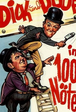 Постер фильма Зуб за зуб (1935)
