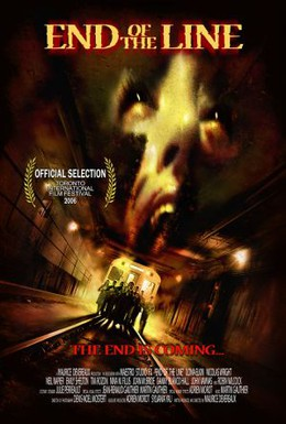 Постер фильма Конец пути (2007)