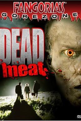 Постер фильма Мертвечина (2004)