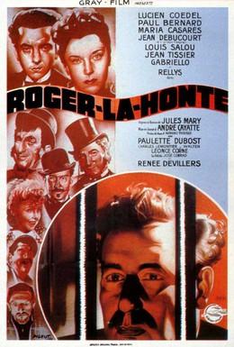 Постер фильма Роже-Позор (1946)