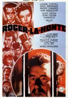 Роже-Позор (1946)
