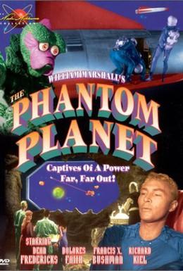 Постер фильма Призрачная планета (1961)