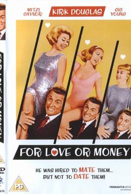 Постер фильма За любовь или за деньги (1963)