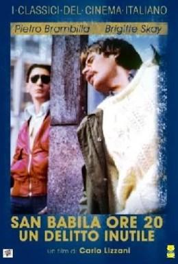 Постер фильма Площадь Сан-Бабила, 20 часов (1976)