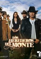 Наследники дель Монте (2011)