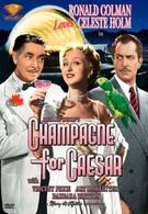 Шампанское для Цезаря (1950)