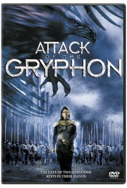 Постер фильма Грифон (2007)