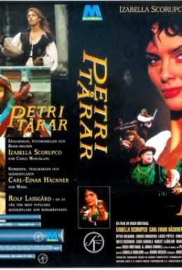 Постер фильма Слезы Святого Петра (1995)