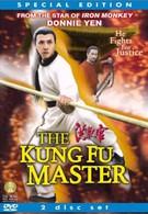 Непревзойденный мастер кунг-фу (1994)
