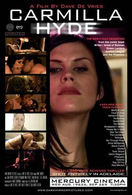 Постер фильма Кармилла Хайд (2010)