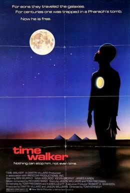 Постер фильма Странник во времени (1982)