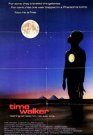 Странник во времени (1982)