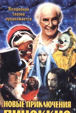Постер фильма Новые приключения Пиноккио (1999)