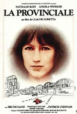 Постер фильма Извращенный секс жестокого мира (1980)
