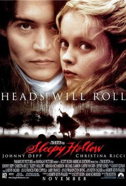 Постер фильма Факты в деле мистера Холлоу (2008)