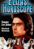 Гороскоп Элизы (1975)