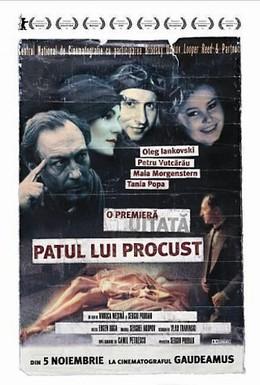 Постер фильма Прокрустово ложе (2002)