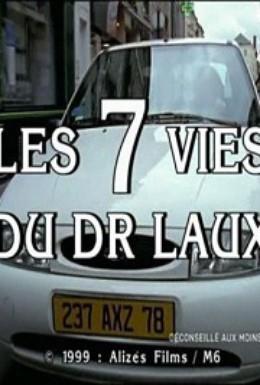 Постер фильма Семь жизней доктора Ло (2000)
