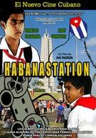 Станция Гавана (2011)
