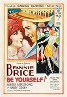 Будь собой! (1930)