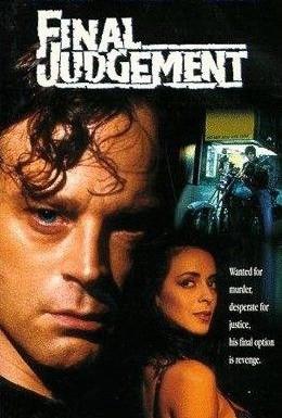 Постер фильма Окончательный приговор (1992)