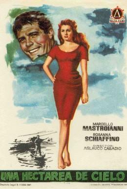 Постер фильма Кусочек неба (1958)