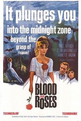 Постер фильма Умереть от наслаждения (1960)