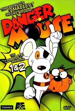 Постер фильма Опасный мышонок (1986)