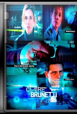 Постер фильма Черная трасса (2009)