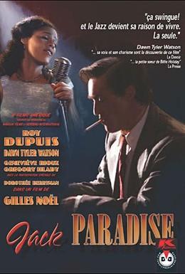 Постер фильма Джек Парадайс (2004)