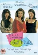 Блюз свадебных колокольчиков (1996)