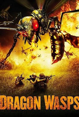 Постер фильма Драконовые осы (2012)