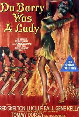 Постер фильма Дюбарри была дамой (1943)