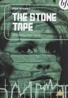 Каменная лента (1972)