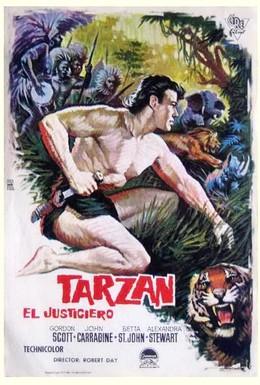 Постер фильма Тарзан великолепный (1960)