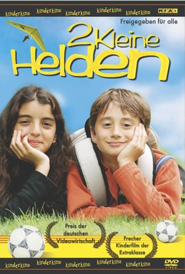 Постер фильма Мы можем быть героями (2002)